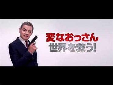 Mr.Beanを知っていますか?