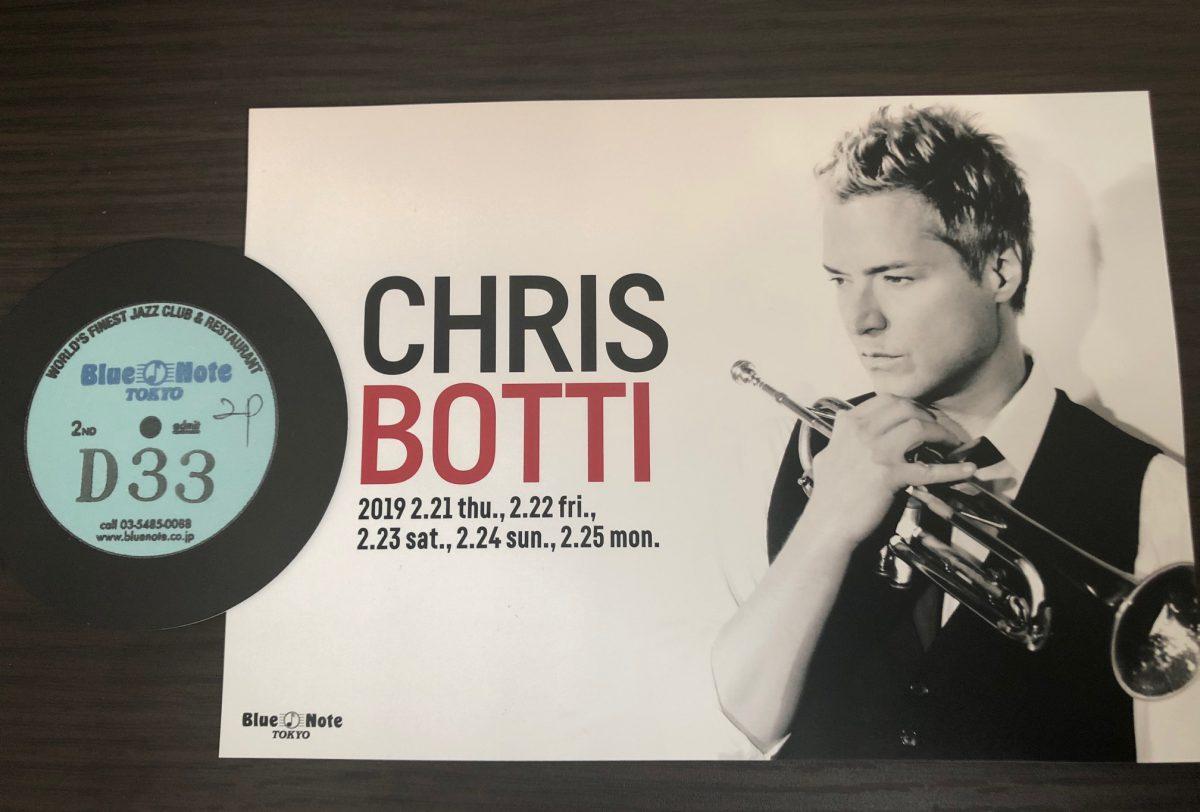 クリス・ボッティーLive at Blue Note Tokyo~若いときの苦労は買ってでもしろ~