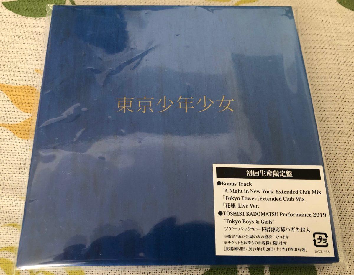 角松敏生New CD「東京少年少女」を聴いて~今の自分の役割を再認識しました~