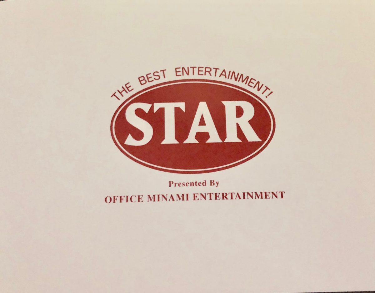 ものまねエンターテイメントハウス「六本木 STAR」